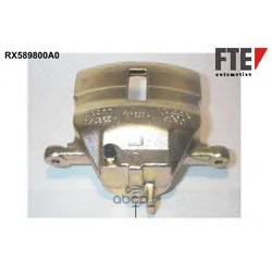 Тормозной суппорт передний левый (FTE Automotive) RX589800A0