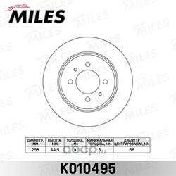 Диск тормозной (Miles) K010495