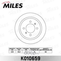 Диск тормозной задний d234м (Miles) K010659