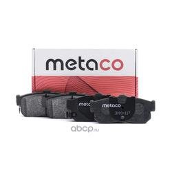 Комплект тормозных колодок (METACO) 3010117