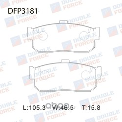 Колодки тормозные дисковые (DOUBLE FORCE) DFP3181