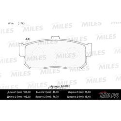 Колодки тормозные задние (Miles) E410192