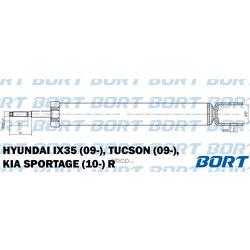 Амортизатор газомасляный / задний (BORT) G41245092