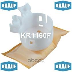 Фильтр бензонасоса (Krauf) KR1160F