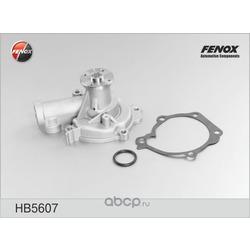 Насос водяной (Fenox) HB5607