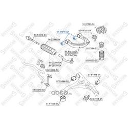 Сайлентблок верхнего рычага (STELLOX) 8751045SX