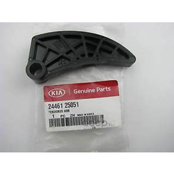 Направляющая цепи (Hyundai-KIA) 2446125051