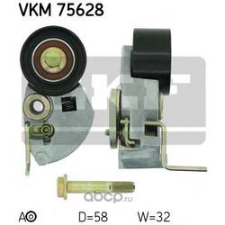 Ролик натяжной (Skf) VKM75628