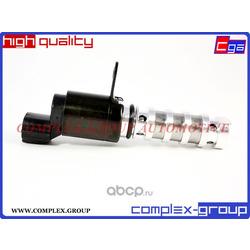 Электомагнитный клапан (CGA) 11SU98RA