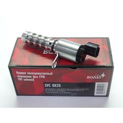 Клапан электромагнитный изменения фаз грм (СтартВОЛЬТ) SVC0820