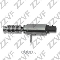 Клапан изменения фаз грм (ZZVF) ZVAK117