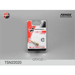 Датчик температуры охлаждающей жидкости (Fenox) TSN22020