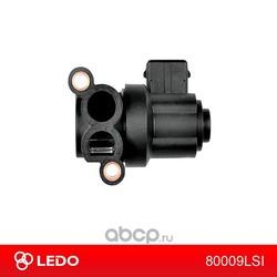 Датчик-регулятор холостого хода (LEDO) 80009LSI
