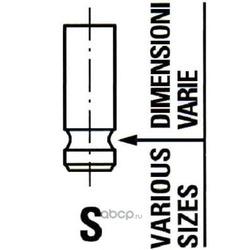 Выпускной клапан (IPSA) VL142500