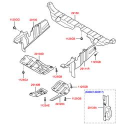 Защита двигателя (Hyundai-KIA) 2911038000