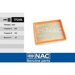 Воздушный фильтр (Nac) 77245