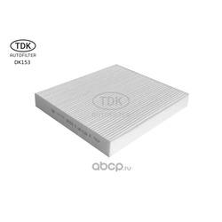 Фильтр салонный (TDK) DK153