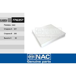 Фильтр салонный (Nac) 77163ST