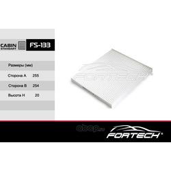 Фильтр салонный (Fortech) FS133
