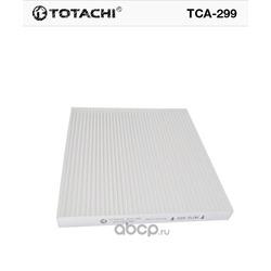 Фильтр салона (TOTACHI) TCA299