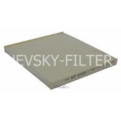 Фильтр салонный (NEVSKY FILTER) NF6459