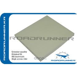 Фильтр салона (ROADRUNNER) RR971332W000