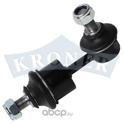 Стойка стабилизатора, задняя (Kroner) K303135