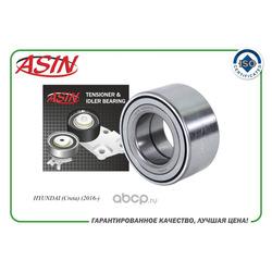 Подшипник ступицы передней (ASIN) ASINHDBER62