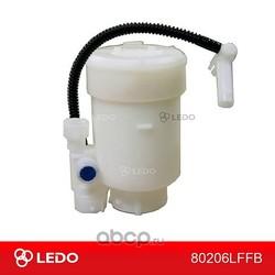Фильтр топливный погружной в бак (LEDO) 80206LFFB