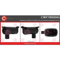 Водяной насос, система очистки окон (CASCO) CWP78000AS