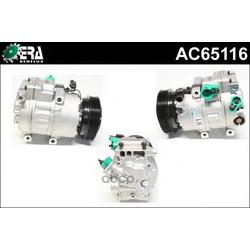 Компрессор, кондиционер (ERA Benelux) AC65116
