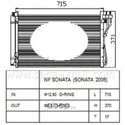 Конденсатор (Parts-Mall) PXNCA080