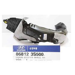 Подкрылок (Hyundai-KIA) 868123S500