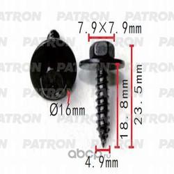 Клипса пластмассовая (PATRON) P370558