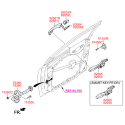 Ручка двери (Hyundai-KIA) 82661C1110