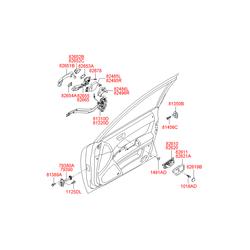Ручка двери пластмассовая (Hyundai-KIA) 826513K020