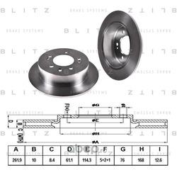 Диск тормозной (Blitz) BS0350