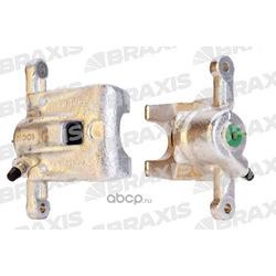 Тормозной суппорт (BRAXIS) AG0555