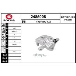 Тормозной суппорт (EAI GROUP) 2485008