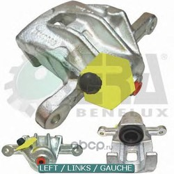 Тормозной суппорт (ERA Benelux) BC53023