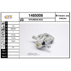 Тормозной суппорт (SNRA) 1485008
