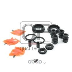 Ремкомплект суппорта заднего (QUATTRO FRENI) QF41F00051