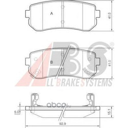 Колодки тормозные дисковые (Abs) 37533