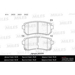 Колодки тормозные задние (Miles) E410009