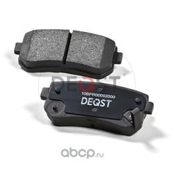 Колодки тормозные дисковые задние (DEQST) 10BPR00002000