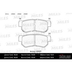 Колодки тормозные задние (Miles) E410011