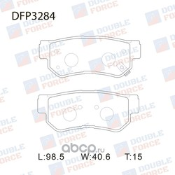 Колодки тормозные дисковые (DOUBLE FORCE) DFP3284