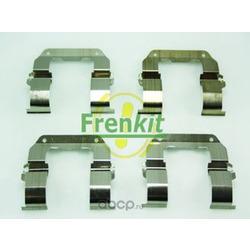 Комплект установочный тормозных колодок (Frenkit) 901767