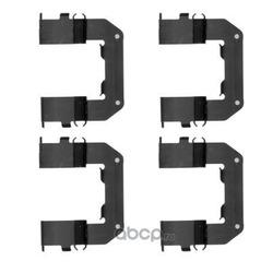 Ремкомплект тормозных колодок (Hella) 8DZ355205221