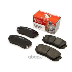 Колодки тормозные передние (ADR) ADR242811